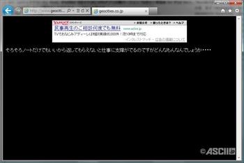 04_c_847x568.jpg