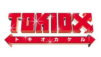 Tokio_kakeru_logo.jpg