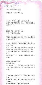 shiraishi_20120907.png