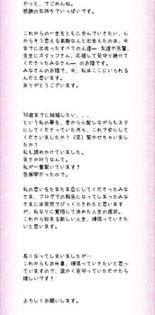 shiraishi_20120907_blog2.png